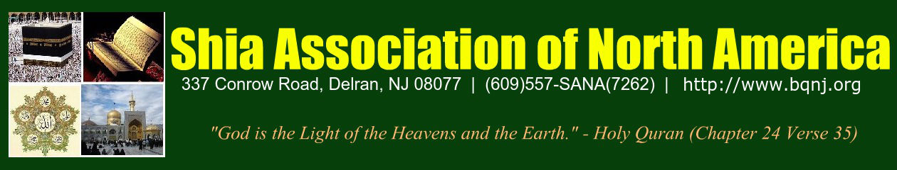Shia Association of North America